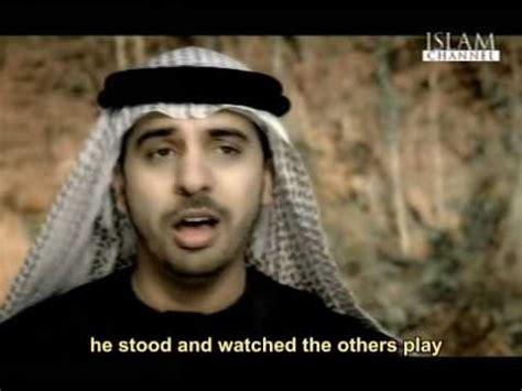 best arabic islamic nasheed about prophet muhammad pbuh prophet muhammad pbuh nasheed doovi
