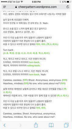 exo fanchant exo wolf fan chant exo concert pinterest fans