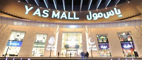 apple yas mall the yas mall mega sale your guide to the shops offering