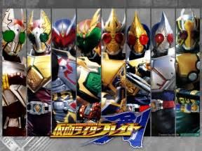 Kamen Rider Blade 1001 tokusatsu kamen rider blade series complete