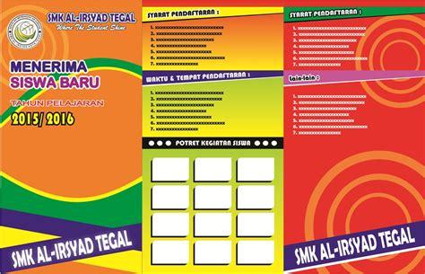 desain brosur cdr free download undangan gratis desain undangan pernikahan