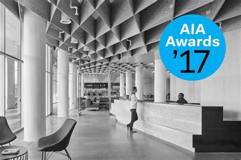 aia announces  institute honor awards  interior