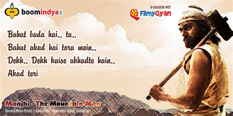 epic film dialogues 17 dialogues from the most epic movie of 2015 manjhi