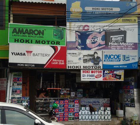 Accu Mobil Gs N70 pusat accu aki mobil terpercaya hoki aki hoki aki