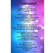 Poemas Para Una Madre En El Dia De San Valentin