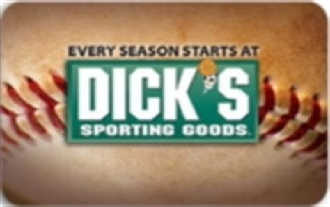 Dick Sporting Goods Gift Card - get the balance of your dick s sporting goods gift card giftcardbalancenow