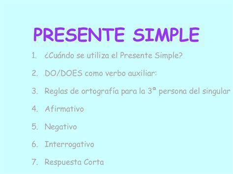 preguntas en presente simple en ingles presente simple