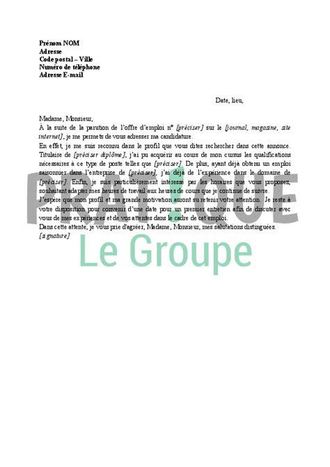 Lettre De Motivation Visa Etudiant Exemple lettre de motivation pour 233 tudiant en r 233 ponse 224 une