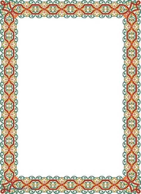 Muslim Wedding Border Clipart by Muslim Wedding Border Clipart Clipartuse