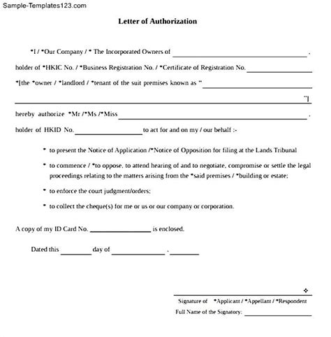 37 reet permission letter 2016 rajasthan board