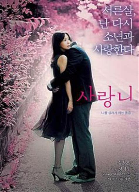 film romance drame blossom again film cor 233 en genre romance drame dur 233 e