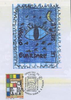 ufficio postale gorgonzola progetto scuola giornata della filatelia 2005