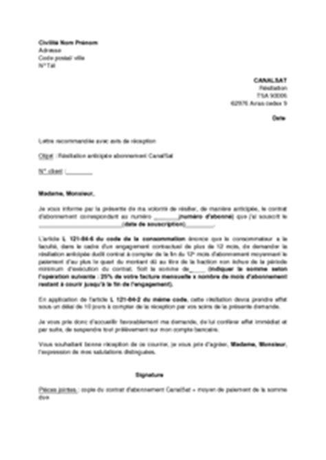 Trouver Modele Lettre De Resiliation Modele Lettre Resiliation Canalsat Et Canal Document