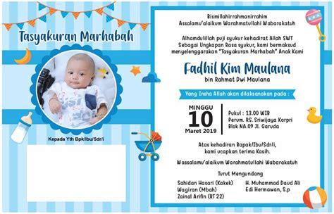 template undangan aqiqah warna biru file cdr