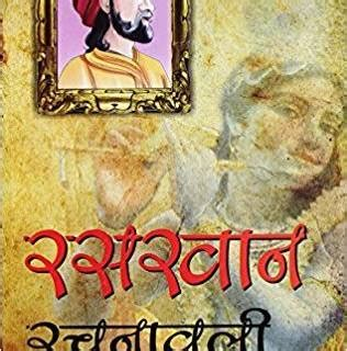 raskhan biography in hindi muslim devotee of krishna raskhan