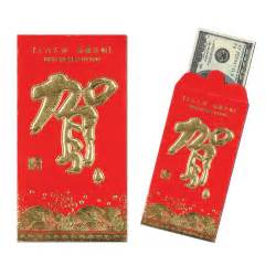 Chinese red pocket money envelopes peeks