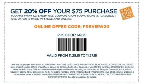 coupons for rack room shoes rack room shoes 20 coupon through november 27 printablecouponcode