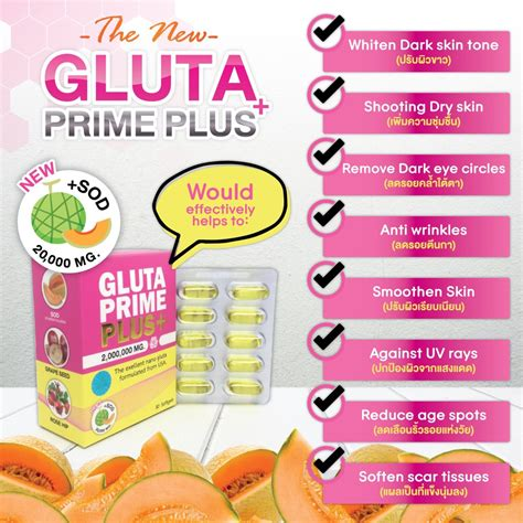 Gluta Nano Plus new 30 pills soft gel gluta prime plus 2 000 000mg nano