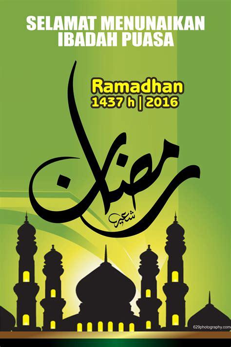 cara membuat kartu ucapan selamat ramadhan download spanduk dan banner menyambut ramadhan 1437 2016