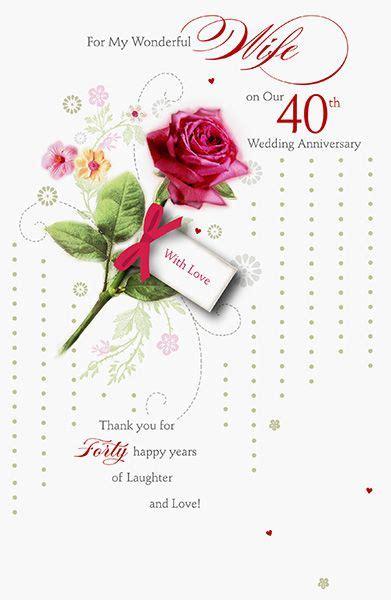 Wife  Ee  Th Ee   Ruby Wedding Anniversary Card