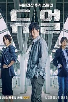 dramacool kdrama duel korean drama episode 16 english sub
