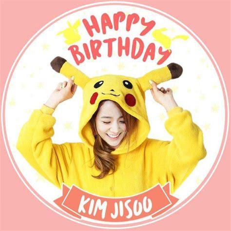 blackpink jisoo birthday happy jisoo day k pop amino