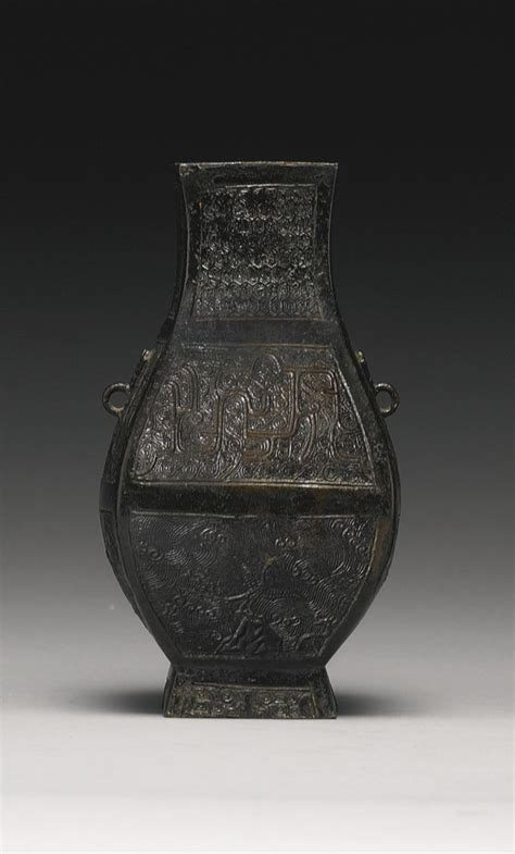 Yuan Vase by A Bronze Square Sectioned Hu Form Vase Song Yuan Dynasty