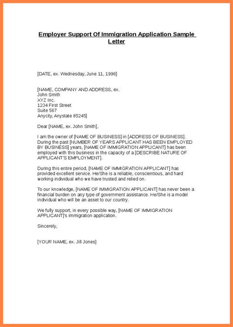 Visa Support Letter From Friends Sle Reference Letter For Immigration Template Design