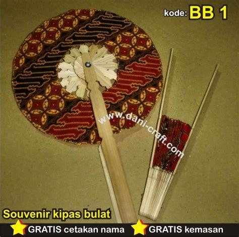 Kipas Souvenir souvenir kipas design bild
