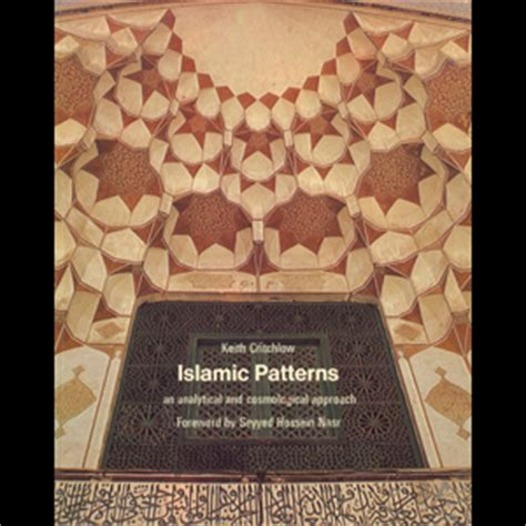 islamic patterns keith critchlow keith critchlow islamic patterns sumally サマリー