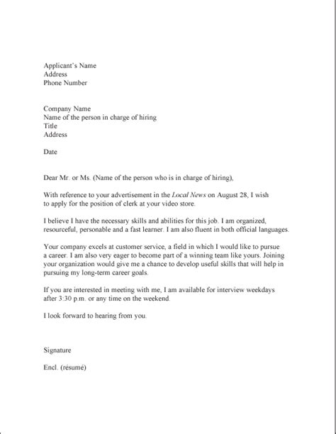 application letter for a position employment application letter an application for