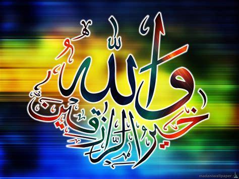 wallpaper qurani ayat wallpapers