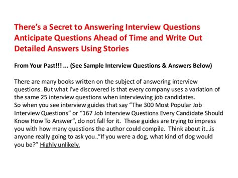 possible interview question possible interview question