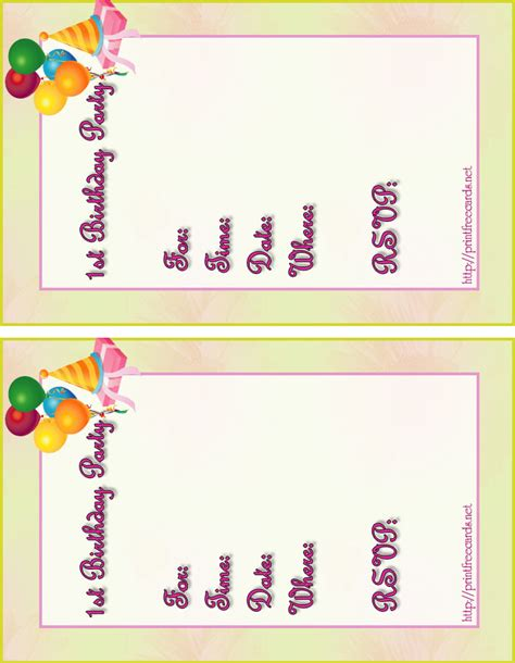 free birthday invitations free printable children s birthday invitation free