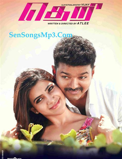 mp tamil latest theri 2016 tamil mp3 songs free download starmusiqtheri mp3