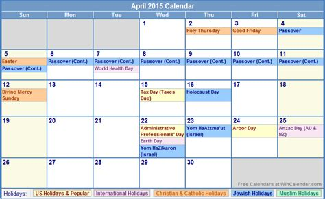 Calendar 2015 April Easter April 2015 Calendars Cool Images