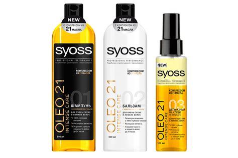 Shoo Syoss syoss oleo syoss в новом дизайне профессиональный бренд в