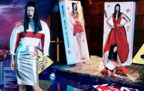 china doll vimeo shxpir el doll photographer de s bazaar china