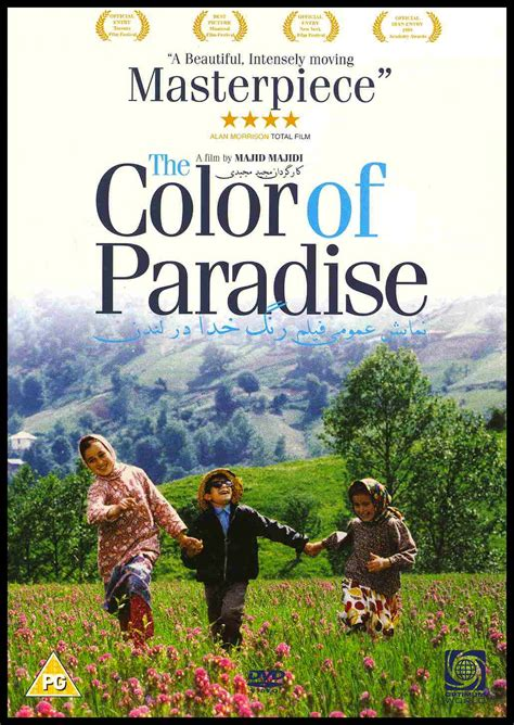 color of paradise middle eastern voices the color of paradise butler s