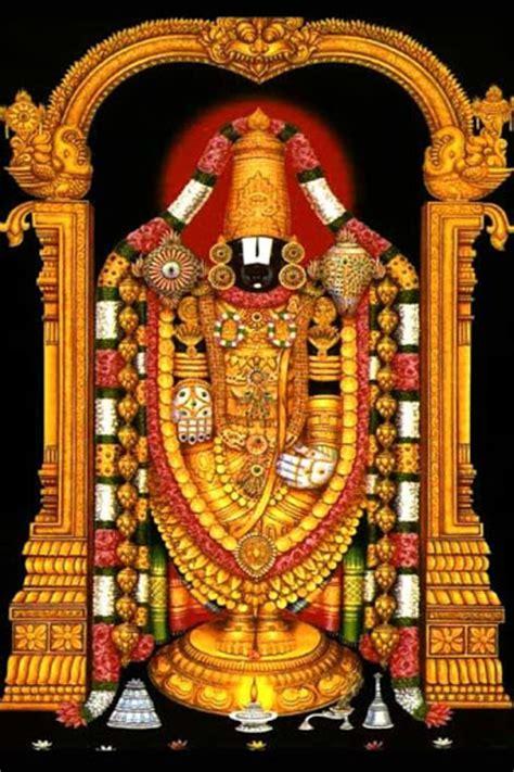 god balaji themes download tirupati balaji live wallpaper android informer get