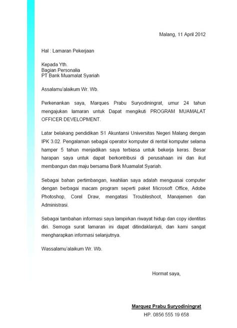 contoh application letter for hotel contoh application letter di hotel contoh qq