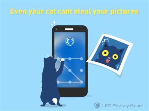 privacy guard leo privacy guard