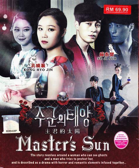 Dvd Drama Korea Masters Sun Master Sun korea drama dvd master s sun 主君的太陽 kong hyo jin 孔孝珍 so ji