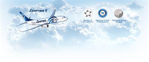 cheaper egyptair  egyptair airfare  flight asap