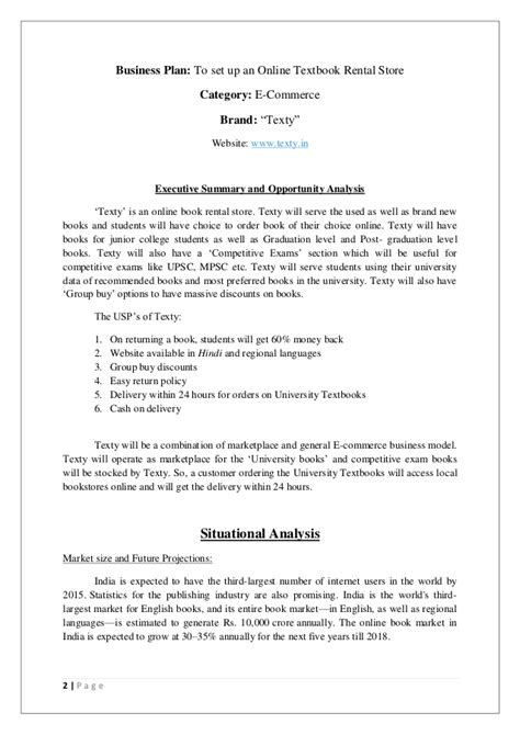 complete business plan template book rental system e commerce business plan