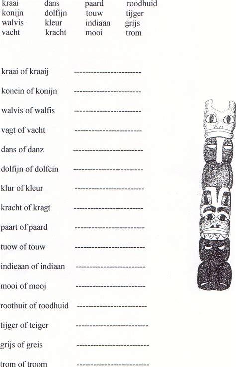 werkbladen sinterklaas groep 5 taal groep 5 werkbladen ee23 aboriginaltourismontario