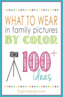 best colors to wear for an tree farm family pictures with buffalo plaid