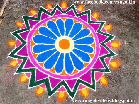 rangoli designs for diwali diwali rangoli kolam designs images diwali rangoli 2013