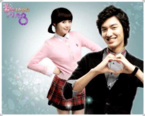 Love Is Lee Min Ho Goo Hye Sun Mv Youtube | joondi aka minsun couple lee min ho goo hye sun