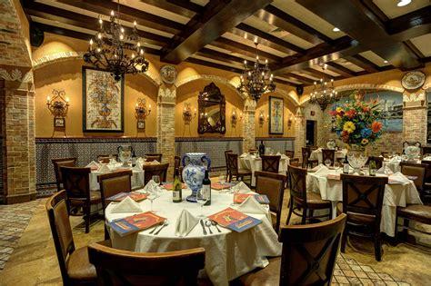 room city columbia restaurant